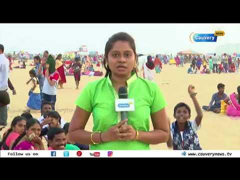 காணும் பொங்கல்: மெரினா கடற்கரையில் அலை மோதும் மக்கள் | Kaanum Pongal | Pongal | Marina