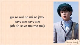 BTS (방탄소년단) - Save Me (Easy Lyrics)