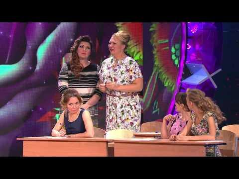 Видео: Comedy Woman - Ответ мужу