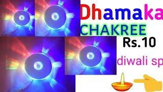 diwali light chakri   diwali special light   dhamaka chakri   decorating light