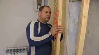 ремонт в 70 летнем доме своими руками часть 2