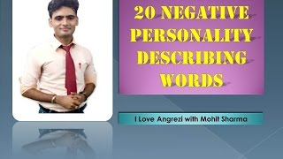 20 NEGATIVE PERSONALITY DESCRIBING WORDS(video no. 46)