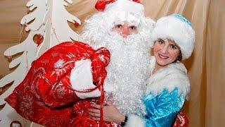 Заказать Деда Мороза и Снегурочку на Новый Год(+7(495)726-83-10 Агентство Банкет Москва – агентство праздников У нас можно заказать двое ведущих на новый год,..., 2016-10-11T21:07:32.000Z)