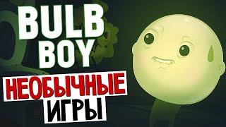 Необычные Игры - Bulb Boy Жуткая Наркомания
