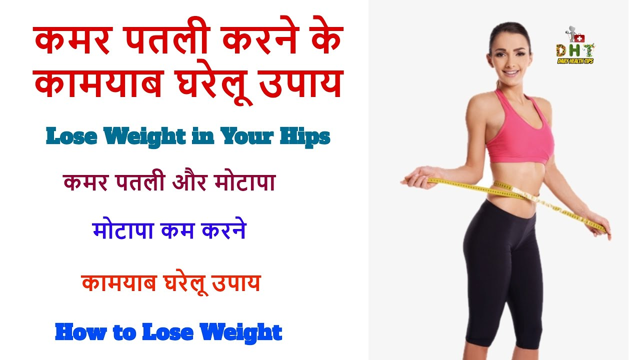 Full body weight training to lose weight