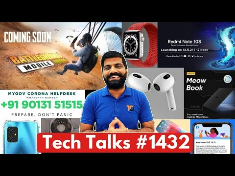 Tech Talks #1432 - BATTLEGROUNDS MOBILE INDIA, MeowBook Laptop, 8inch iPhone, iQOO Z3, AirTag