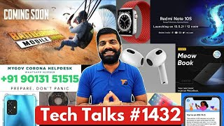 Tech talks # 1432 - BATTLEGROUNDS MOBILE INDIA, MeowBook Laptop, 8-inch iPhone, iQOO Z3, AirTag