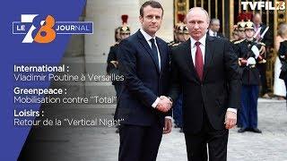 7/8 Le journal – lundi 29 mai 2017