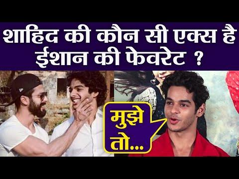 Ishaan Khatter Chooses Priyanka Chopra as his fav ex of brother Shahid Kapoor | FilmiBeat Mp3