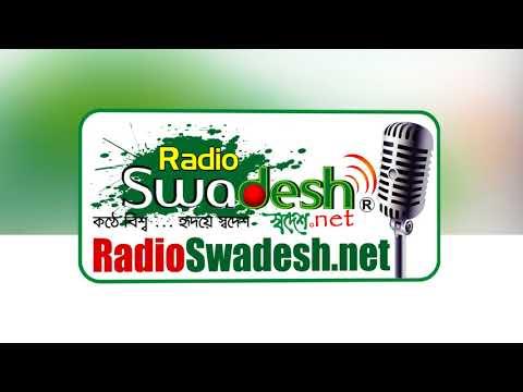 Radio Swadesh Theme song || Rj saimur || swadesh tv