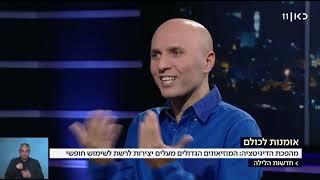 גנבים או לוחמי חופש? משה סקאל בחדשות הלילה אצל רומי נוימרק על פעולת החילוץ של ויקימדיה ישראל