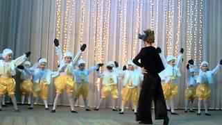 танец козлята