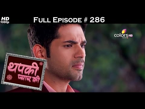 Thapki Pyar Ki - 17th April 2016 - थपकी प्यार की - Full Episode (HD)