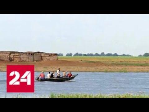 Мужчина под наркотиками, перевернувший лодку с детьми в Астраханской области, задержан - Россия 24