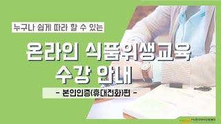 [(사)한국외식산업협회…