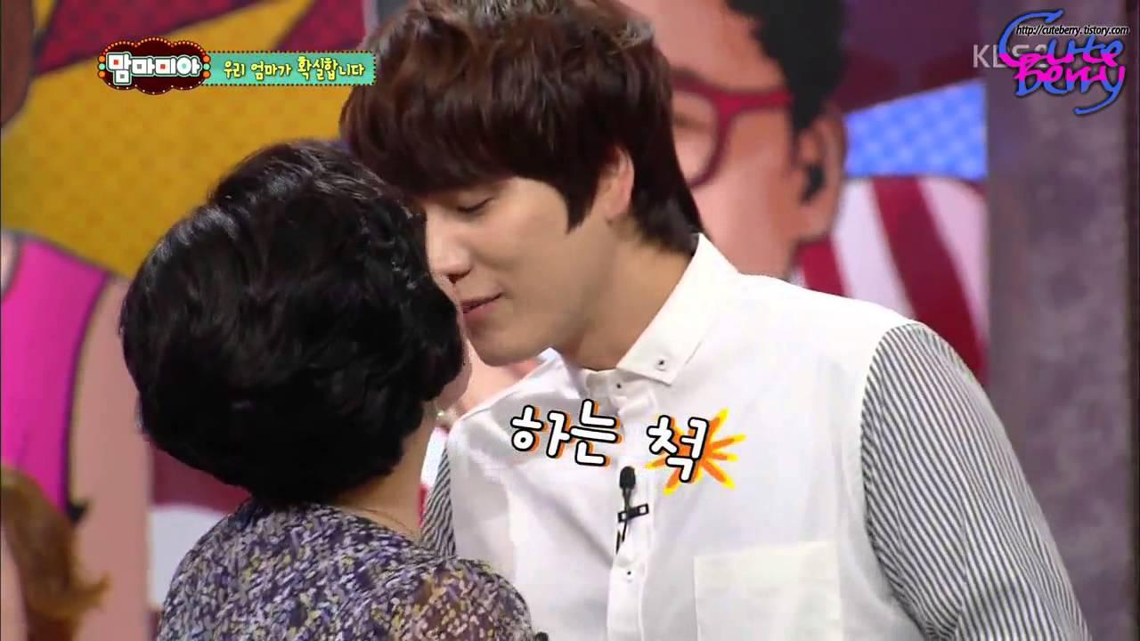 Cute Boy Wallpaper In Hd Hd 130908 Kyuhyun Kiss Amp Waltz With His Mom Youtube