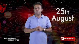 Astrological Prediction for the Person Born on 25th August | Astrology Planets