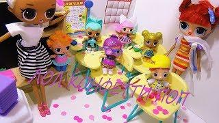 Ляльки ЛОЛ школа. Конфетті поп переполох. Ляльки #ЛОЛ школа нові серії #мультики