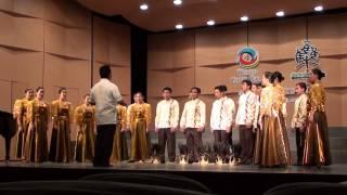Anak, Philippines - 6th World Choir Games