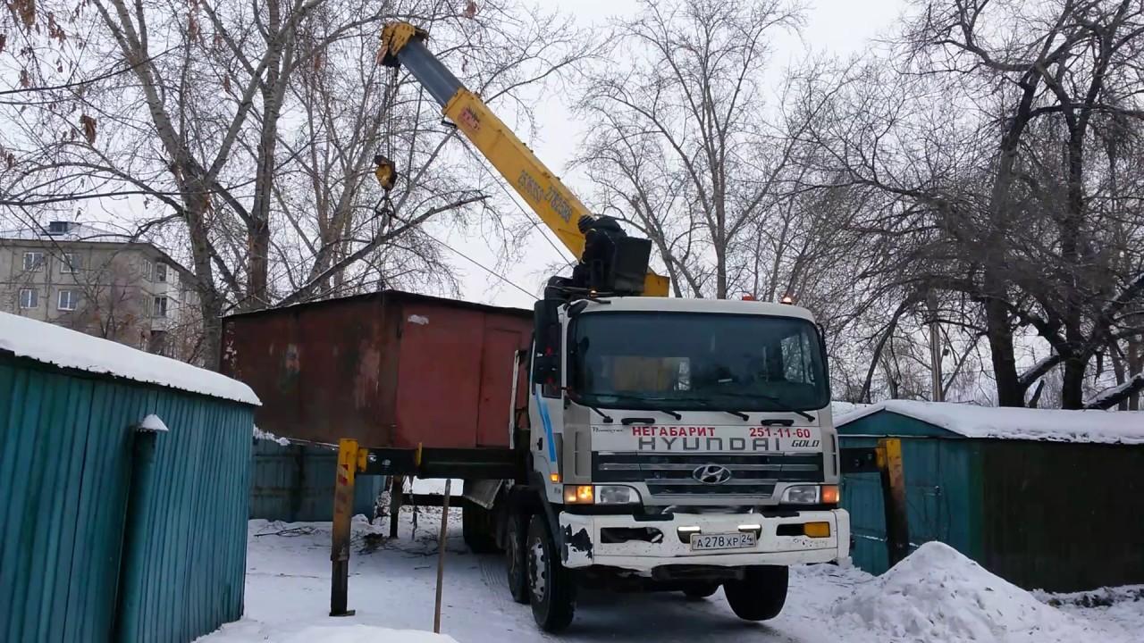 Ангары, павильоны, контейнеры бесплатные объявления от частных лиц в красноярске. Большая база предложений с ценами и подробными.