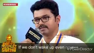 Vijay Heart toching speech with kathi bgm