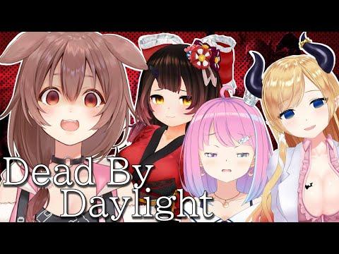 【#ホロdbd女子会】Dead by Daylight...Let GOOOOOOOOOOOO!!!!!!!!!!!!