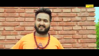 SAWAN KA MAHINA Sonu Sharma Jalalpuriya Latest Haryanvi Bhole Baba Song 2019 Sonotek