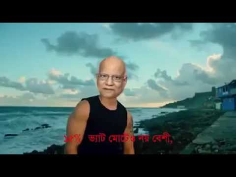 "Desh basito (দেশ বাসিতো) | Amazing music video ""Despacito"" cover bangla version."
