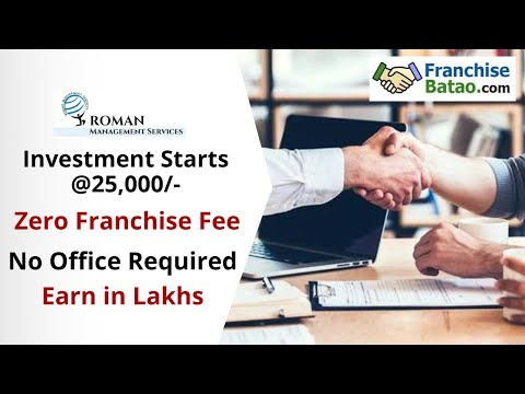 start-business-in-one-lakh-only-|-100%-refundable-|-roman-management-services-franchise-in-india
