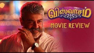 VISWASAM MOVIE REVIEW | Tamil | FDFS | Ajith Kumar | Nayanthara | SIva | Imman |