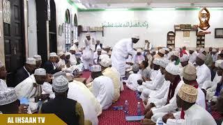 SAMAI YA EID UL ADH'HA   MASJID ANISA   1442/2021