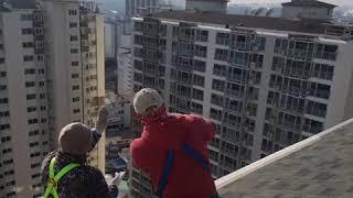 도장공사 Промальп в Корее
