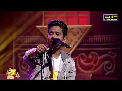 Jaan Jaan Ke by Kamal Khan (Original by Sardool Sikander)