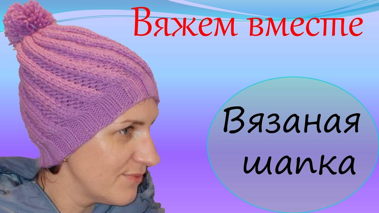 Шапка вязаная женская с отворотом зимняя шапка,вязаная шапка,зимняя мода. Купить шапка