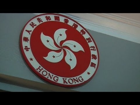 UN Human Rights Committee Gives Suggestions to Hong Kong