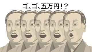 りゅうぎんDC CM.