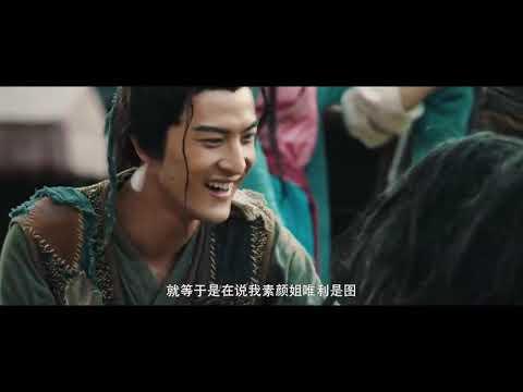 Pendekar Pedang Bayangan .... Film Kungfu Seru!!!