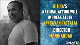 Ritika's natural acting will impress all in Aandavan Kattalai - Director Manikandan