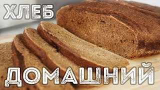 видео хлебопечки оптом