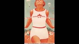 Плакаты времён СССР посвещенные Спорту.