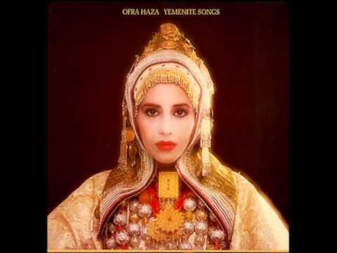 Ofra Haza -Yachilvi Vellachali - 1984