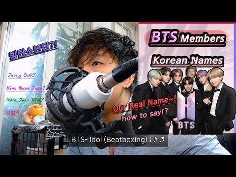 BTS Members Korean Names_  How To Pronounce BTS Korean Name  [BTS Members Real Names]