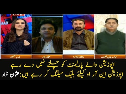 Opposition is blackmailing the government for NRO: Usman Dar