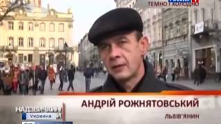 Новости Ю-Востока Киев обманул Европу паника сегодня