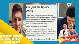 Gel Konuşalım | 75. Bölüm | Afrin şehidi Astsubay Ömer Bilal Akpınar'ın ağlatan vasiyeti