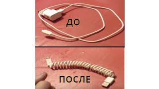 Как сделать упругий провод(Вам надоели скрученные провода, тогда скрутите их сами и они станут пружинистые и сжатые, но при этом будут..., 2015-12-02T16:38:02.000Z)