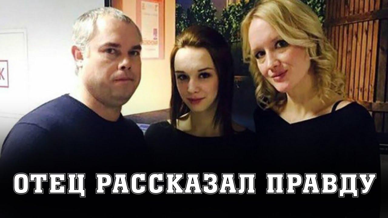 Муж Дианы Шурыгиной рассказал о ссорах с женой  StarHitru