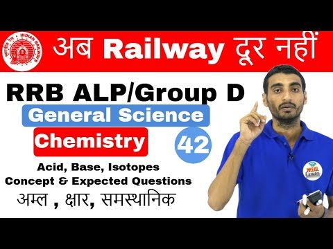 9:00 AM RRB ALP/Group D I GS by Vivek Sir   Acid, Base, Isotopes Concept And Expected Ques. I Day#42