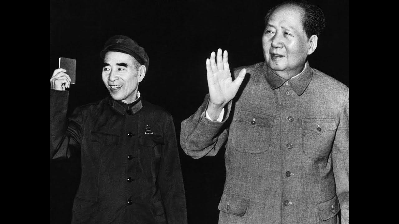 毛澤東南巡,吹響了殲滅林彪的集結號(《文革史記》第37期)