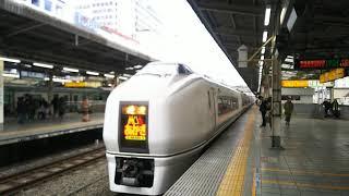特急あかぎ10号 新宿行き 651系②出発 2019.02.11